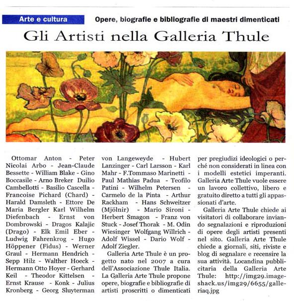 galleriathule